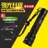 Блог (Bocca) D09 модернизированы водонепроницаемый перезаряжаемый фонарь светодиодный фонарик фокусировки 18650 аккумуляторная батарея лития с руки веревкой + blog