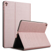 RBP iPad Pro10.5-дюймовый корпус iPad Pro Apple Pro10.5-дюймовый корпус планшета All-inclusive Drop-resistant 10,5-дюймовый корпу rbp ipad pro10 5 дюймовый корпус ipad pro apple pro10 5 дюймовый корпус планшета all inclusive drop resistant 10 5 дюймовый корпу