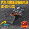 BD-SS-112D 12V automotive computer board new fx3u 422 bd plc communication board