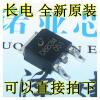 2SD882M 2SD882 D882 SOT-252 3A/40V nikos p0803bdg sot 252