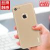 Yomo Apple, телефон оболочка 8/7 iPhone8 / 7 телефон защитного рукав полная окантовка носить жесткий корпус 4,7 дюйма - Champagne Gold -logo телефон apple iphone 7 32gb a1778 как новый black