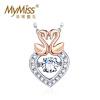 Кулон ожерелье женщина лебедь Mymiss Swarovski циркон 925 серебро серебро любовь