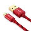 Кабель Micro USB для зарядки и передачи данных UGREEN orico mtk 10 эндрюс micro usb быстрый зарядный кабель кабель для передачи данных