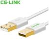 CE-LINK 2504 USB-кабель для передачи данных 2.0 мужской до женского 3-метровый двухсторонний мобильный жесткий диск коробка высокоскоростной передачи данных кабель ноутбук радиатор автомобиль MP3-кабель белый