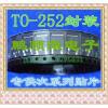 20PCS/lot MCR718T4 718AG ON TO-252 50pcs lot mcr718t4 718ag on to 252