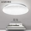 Мебель, Aldo (AOZZO) балкон потолочного освещения СИД Скандинавский современный 40М круговое прихожая балкон минималистской спальни лампа диаметр ресторан белый 20W CL40972