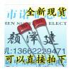 CBB  100V 103 10NF 0.01UF P=5MM 250v105k cbb