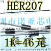 HER207   2A 800V DO-15 sr260 2a 60v do 15 mic