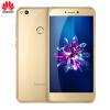 Оригинальный Huawei Honor 8 Lite 4GB RAM 32GB ROM 5.2 4G LTE Мобильный телефон Kirin655 Восьмиядерный Android 7.0 1920X1080 сотовый телефон huawei honor 8 pro black