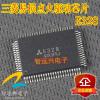 E328 automotive computer board p80zb automotive computer board