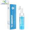 InnoPET Kit зубная паста, зубная щетка домашних кошек и собак в дополнение к чистке зубного камня оральной галитоза индийская зубная паста meswak