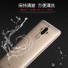 Супермодель Mate9 Huawei сотовый телефон защитный чехол простой вариант Mate Huawei 9 прозрачный жесткий телефон оболочки оболочки адаптированы к высокой проницаемости Huawei Mate9 сотовый телефон huawei y5 2017 gray