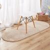 Если сторона (FANROL) Бытовые провода ткань плюша овального коврик гостиной спальня бежевые коврики стелька 60 * 160 см бежевые резиновые коврики для иномарки