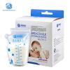 Gland Baby BPA-Free Сумки для хранения молочного молока, 40 грамм salivary gland imaging