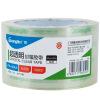 Широкое (Guangbo) очень прозрачная ширина ленты 60мм * 60y пакет Уплотнительная лента офиса Расходные материалы FX-62KA