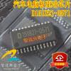 D151821-0571  automotive computer board tle4729g automotive computer board
