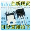 IRFZ46N 55V/53A/16.5  TO-220 MOS irfp064n irfp064 to 247 55v 110a
