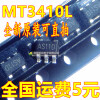10pcs/lot MT3410L MT3410 SOT23-5 new original free shipping free shipping 10pcs lot mp1497dj acqd sot23 8 buck converter new original
