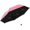 рай зонтик (SPF UPF50 +)зонтик сладкой в три раза от солнца и дождя егерь последний билет в рай котенок