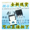 IRF3710 MOSFET N 100V/57A TO-220 free shipping 50pcs original irf3710 irf 3710 power mosfet 57a 100v to 220