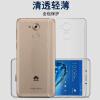 Наслаждайтесь 6S ESCASE Huawei Huawei телефон оболочки мобильный телефон наборы славы пользуются 6S телефон оболочки защитные оболочки наборы мягкой оболочки / телефон прозрачные