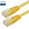 Philips (PHILIPS) SWA1949W / 93-1 шесть CAT6 класс гигабитной плоский медный кабель перемычки закончил компьютерный сетевой кабель 1 м dg home стул james