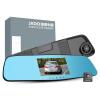 JADO Автомобильный видеорегистратор с двойной камерой  DVR HD 1080P  с ночным видением автомобильный видеорегистратор с двойной линзой dhj21511