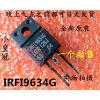 IRFI9634GPBF IRFI9634G IRF19634G TO-220F rfu20tm5s to 220f