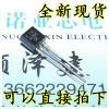 2SA1266-GR A1266  TO92 100pcs free shipping 2sa1266 gr 2sa1266 a1266 to 92 0 15a 50v pnp transistor new original