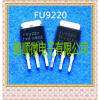 50PCS/lot FU9220 200V/3.6A irfr9220 irfu9220 fr9220 fu9220 to252