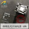 G8QE-1A 12VDC automotive computer board hot new relay g8qe 1a 12vdc g8qe 1a 12vdc g8qe1a 12vdc dc12v 12v dip6 5pcs lot