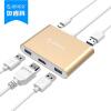Вращение разветвителя HD ORICO (ORICO) RCH3A USB3.0 HDMI Type-C MACBOOK алюминиевого концентратора HUB набор преобразования золото переходники orico адаптер orico cta1 microusb to type c поддерживает скоростную передачу данных usb 3 0