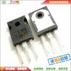 STPS40H100CW TO-247 tip3055 to 247