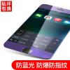[Blu-Ray] анти-Хуан Шан iPhone 7 Плюс / 6 / 6s Plus стал мембрана Apple, 7Plus / / 6s Plus HD мобильного телефона фильм стеклянной пленка Плюс 6Plus коллекция фильмов люка бессона 7 blu ray