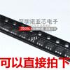все цены на 10pcs/lot SG6848TZ1 SG6848 SG6848T SOT23-6 new original free shipping онлайн