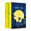 彼得·潘(中文版+英文版 套装共2册) llvm cookbook中文版