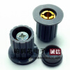 5pcs/lot WXD3-13-2W black knob button cap is suitable for high quality - turn around special potentiometer knob new original new original fx2n 20gm special function units