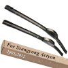 Wiper Blades for Ssangyong Actyon 21&19 Fit Hook Arms 2005 2006 2007 2008 2009 2010 2011 2012
