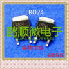 50PCS/lot LR024 IRLR024 TO-252 50pcs lot lr024 irlr024 to 252