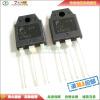 FCA47N60 FCH47N60  TO-3P k1359 2sk1359 to 3p