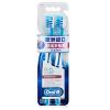 OralB  камеди колледжа медсестер точные углы, зубная щетка Duo Pack (импорт Ирландия) oralb oralb включените массаж десен колледжа медсестер зубные щетки импорт ирландии