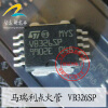 VB326SP  automotive computer board original roland sp 540v flj 300 sp 300v sp 540v servo board 7840605600