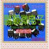 20PCS/lot 78M05 7805 20pcs lot bga2771