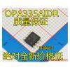 OPA335 OPA335AIDR SOP-8 pmk50xp sop 8