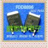 20PCS/lot FDD8896 30V/94A 50pcs lot fdd8896 30v 94a