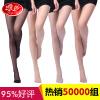 [супермаркет] Jingdong Langsha чулки сексуальных чулок колготки порошковой промежность нити женской отступающих цветов носки, шесть пар смонтированных шесть пар Size