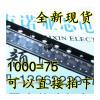 все цены на 2SC3356 R25 0.1A/12V NPN SOT23
