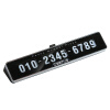 (JD. Self-эксплуатируется) Шэн Шэн специальный скрытый номер номер для стоянки номер для парковки номерного знака Каждый номер имеет пять групп