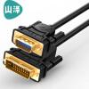 Shanze (SAMZHE) DVI24 + 1 переходника VGA кабель 2 м DVI-цифровой преобразователь цифровой высокой четкости компьютер графический дисплей кабель 24 + 5 DV-D020 кабель dv карта памяти minisd где в калининграде