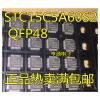 STC12C5A60S2 STC12C5A60S2-35I-LQFP48G QFP48 lacywear s 2 stc